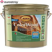 Средство защиты для дерева Aura ColorWood Aqua (б/цв) 9л AURA