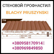 Профнастил стеновой 0,45 Т-10 (цвет 8017 - коричневый, матовый) Прушински
