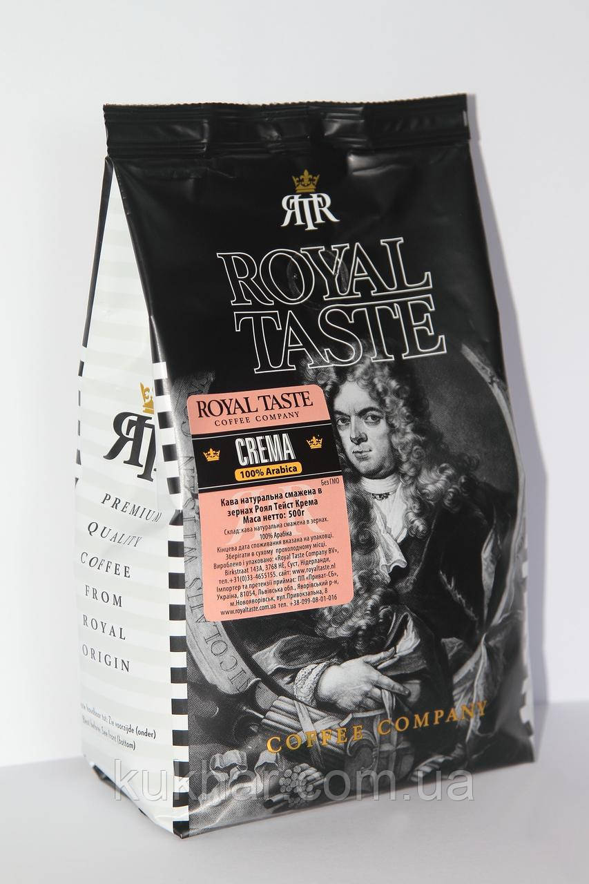 "Royal Taste ""Crema"" (100% arabica) 500г"