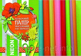 Набор цветной бумаги НЕОН двухсторонняя 16 листов, 8 цветов