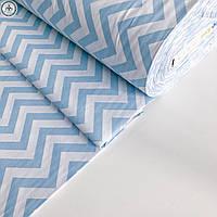 """Турецкая хлопковая ткань ранфорс """"зигзаг голубой на белом"""" 240 см"""