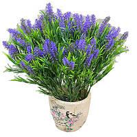 """Вазон керамический для цветов """"Прованс"""" CD2575, размер 13х14.5 см, вазон для комнатных растений, горшок для"""