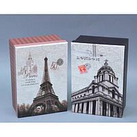 Подарункова упаковка TF1307, 10*22*16 см, 8*20*14 см, 6*17*12 см, 3 шт, зі знімною кришкою, Набір коробок, Подарункові упаковки, фото 1