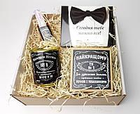 """Подарочный мужской набор """"Джек Дениелс"""" № 7: подарок для настоящего мужчины к празднику, подарок любимому"""