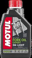 Масло для мото вилок MOTUL FORK OIL EXPERT 5W (1л) Вязкость: LIGHT, фото 1