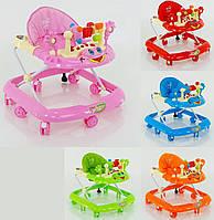 Детская каталка-ходунки, интерактивные, музыкальные, с игровой панелью, JOY, 528, 5 расцветок