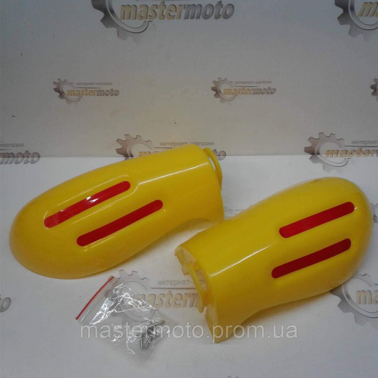Защита рук на руль, желтые,  XJB