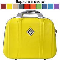 Дорожная сумка кейс саквояж Bonro Smile большая