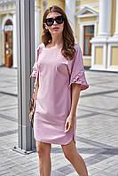 Летнее платье цвета пудра софт