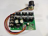 ШИМ 40А/DC PWM 9-60V 40A /Регулятор постоянного напряжения 40А