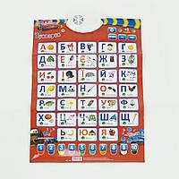 Букварик Тачки Молнія Маквін (укр.мова),сенсорний звуковий плакат,букви, слова,цифри,кольори,гра,абетка,азбука, фото 1