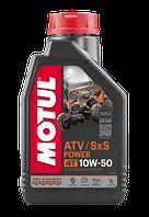 Моторное масло MOTUL ATV SXS POWER 4T 10W50 (1л) для мотовездеходов. API SN/SM/SL/SJ; JASO MA