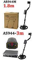ЛУЧШИЙ SMART SENSOR Металлоискатель AR944M металошукач AR944, фото 1