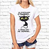 Жіночі футболки з приколами