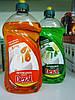 Средство для мытья посуды Dexal Detergente piatti 1250 мл