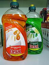 Засіб для миття посуду Dexal Detergente piatti 1250 мл