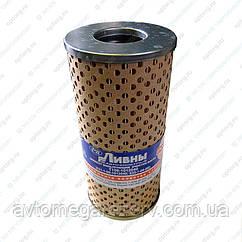 Елемент фільтру масляного Т150-1012040 Лівни