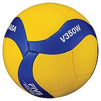 Мяч волейбольный Mikasa V350W OFFICIAL GAME BALL