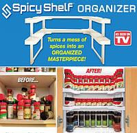 Spicy Shelf  Многофункциональный органайзер полка для специй и банок Spicy Shelf (Спайси Шелф)! Акция
