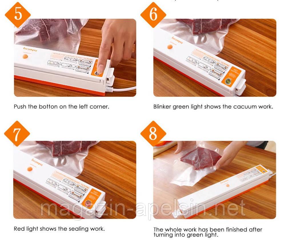 Пищевой вакуумный упаковщик владивосток снегоуборочная техника для дома