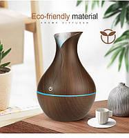 Увлажнитель воздуха Humidifier Ultrasonic Aroma c подсветкой и аромадиффузором, темно-коричневый цвет, фото 1
