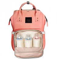 Рюкзак - сумка для мам Mother-bag розовая, термопенал, на молнии, рюкзак для мамы