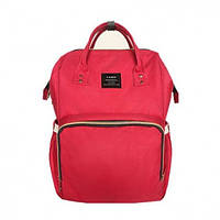 Рюкзак - сумка для мам Mother-bag красная, термопенал, на молнии, рюкзак для мамы