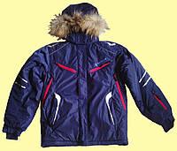 Синий лыжный комплект для мальчика, подростка