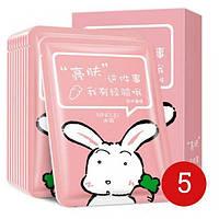 Маска для лица антисептическая Bingju Brightening Mask с экстрактом листьев чая и меда 25 мл Лот 5 шт