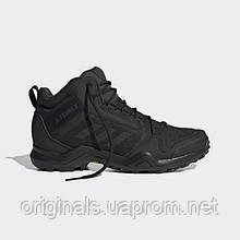 Высокие кроссовки Adidas Terrex AX3 Mid GTX BC0466 2020