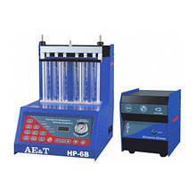 Обладнання для діагностики та промивки форсунок ShiningBerg HP-6B (Китай)