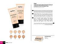 "Тональный крем""Skin Wear Matte Effect Foundation"" TopFace ST468R Set (18+6)"