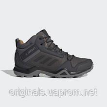 Мужские высокие кроссовки Adidas Terrex AX3 Mid GTX BC0468 2020