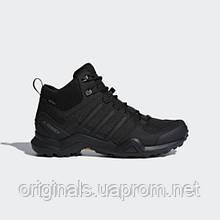 Мужские высокие кроссовки Adidas Terrex Swift R2 Mid CM7500 2020