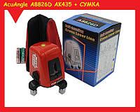 Лазерный нивелир Acuangle A8826D AK435 c Чехолом и батарейками (A8826D)