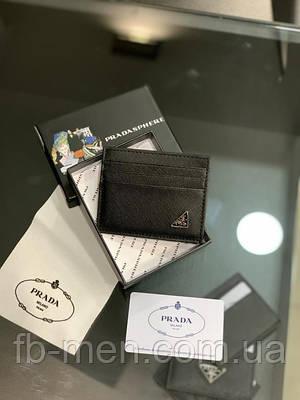 Визитница мужская женская Prada черная   Картхолдер кожаный Прада   Кредитница Prada с коробкой реплика