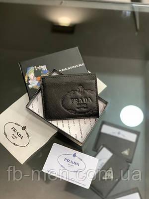 Визитница черная Prada мужская женская  Картхолдер коджаный Prada Мини кошелек Прада черный  Кредитница Прада