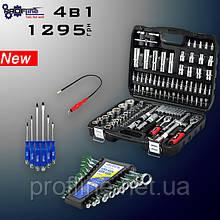 4в1 НАБОР инструментов 108 ед.Profline  + набор ключей 12 ед. +Набор отверток 6 шт+подарок магнит