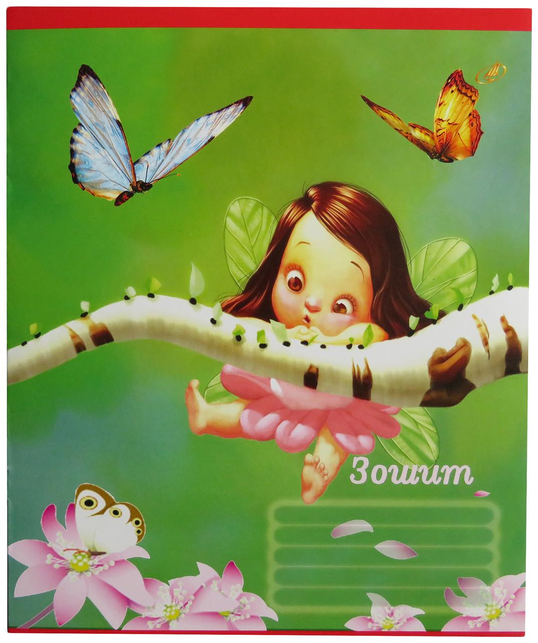 Зошит в лінійку Аркуш 12 аркушів, дівчинка-фея