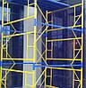 Вишка-тура будівельна пересувна 2.0 х 2.0 м, 2+1, фото 5