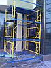 Вишка-тура будівельна пересувна 2.0 х 2.0 м, 2+1, фото 6