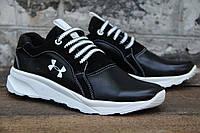 Демисезонная детская спортивная обувь из натуральной кожи 065 U