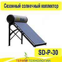 Сезонный солнечный коллектор Altek