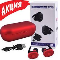 Беспроводные вакуумные наушники TWS DT-1, Bluetooth гарнитура с микрофоном для смартфона и спорта, Красные
