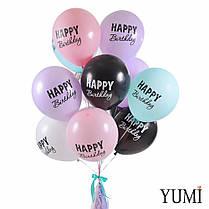 Связка из 15 разноцветных шаров с надписью Happy birthday и розово-сиренево-бирюзовой гирляндой тассел, фото 2