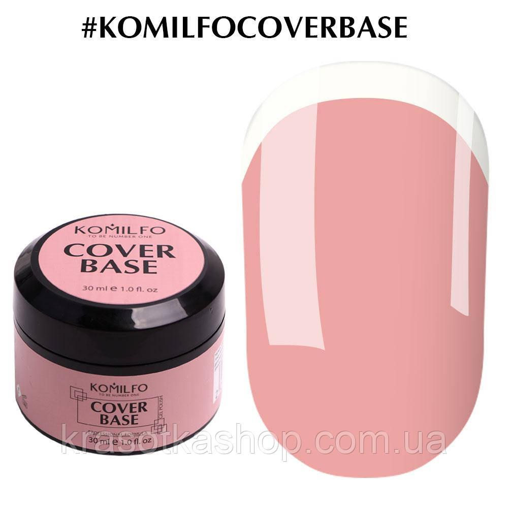 Komilfo Cover Base by Nika Zemlyanikina, 15мл - Камуфлюється база-коректор для гель-лаку, без пензлика