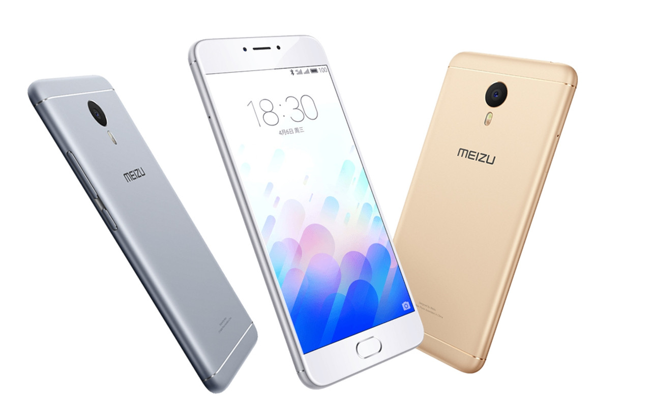 Телефон / Смартфон Meizu M3 16GB (Gold)