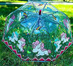 Зонт трость детский для девочки полуавтомат прозрачный Mario с рисунком «Единорог» на 4-7 лет. Детский зонтик., фото 2