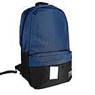 Лёгкий городской рюкзак Fashion, фото 5