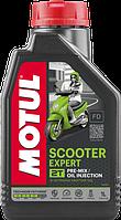 Моторне масло MOTUL SCOOTER EXPERT 2T (1л) для 2-тактних скутерів. API ТЗ; FС JASO